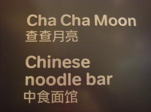 Cha Cha Moon Whiteleys