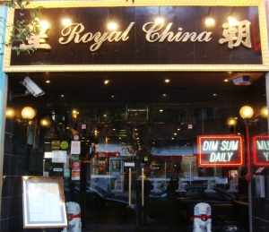 royal-china1